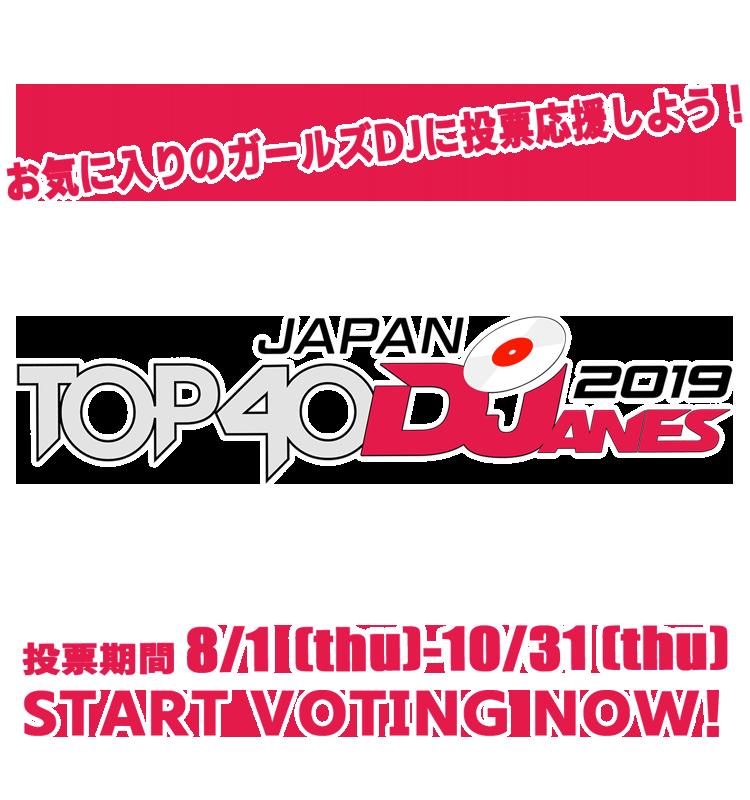 Top40DJanes2018