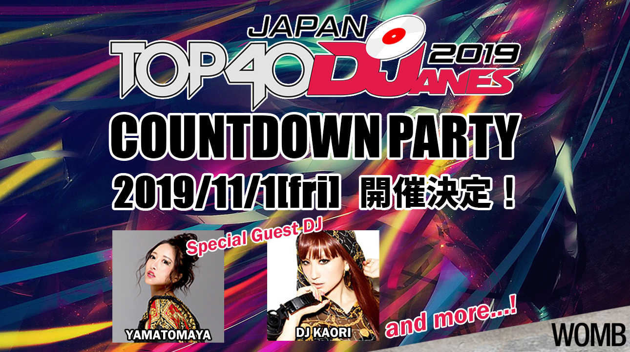 Top40DJanes2019 COUNTDOWN PARTY