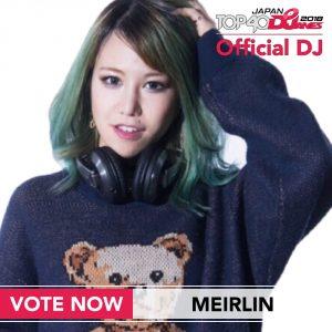MEIRLIN - DJaneMagJAPAN Official DJ