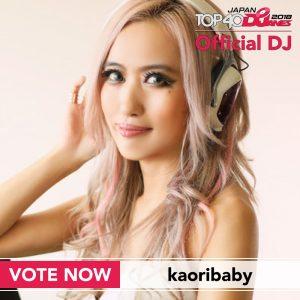 kaoribaby - DJaneMagJAPAN Official DJ
